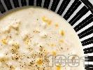 Рецепта Крем супа от целина и царевица